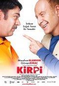 Kirpi is the best movie in Emrah Elciboga filmography.