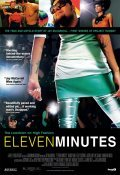 Eleven Minutes is the best movie in Kelly Cutrone filmography.