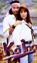 Ka Ina is the best movie in Fedra Lopez filmography.