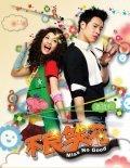 Bu liang Xiao Hua is the best movie in Reyni Yan filmography.