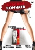 Krasnaya komnata is the best movie in Timofei Fyodorov filmography.