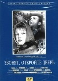 Zvonyat, otkroyte dver - movie with Sergei Nikonenko.