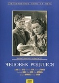 Chelovek rodilsya is the best movie in Nina Doroshina filmography.