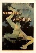 Chelovek-amfibiya is the best movie in Mikhail Kozakov filmography.