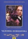 Chelovek-nevidimka - movie with Leonid Kuravlyov.