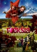 Foeksia de miniheks - movie with Marcel Hensema.