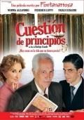 Cuestion de principios is the best movie in Oscar Nunez filmography.