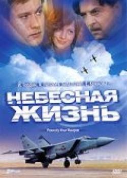 TV series Nebesnaya jizn (mini-serial).