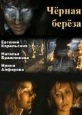 Chernaya bereza is the best movie in Valentin Belokhvostik filmography.