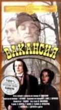 Vakansiya is the best movie in Marina Yakovleva filmography.