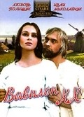 Vavilon XX is the best movie in Les Serdyuk filmography.