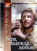 Vera, nadejda, lyubov is the best movie in Leonid Belozorovich filmography.