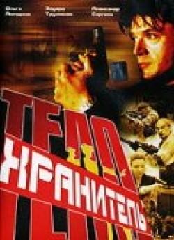 Telohranitel (serial) is the best movie in Eduard Truhmenyov filmography.