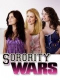 Sorority Wars is the best movie in Amanda Schull filmography.