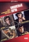 Vishnevyie nochi is the best movie in Nikolai Olejnik filmography.