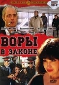 Voryi v zakone is the best movie in Anna Samokhina filmography.