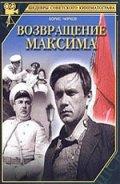 Vozvraschenie Maksima is the best movie in Valentina Kibardina filmography.