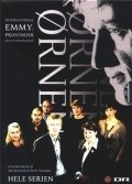 Ornen: En krimi-odysse  (serial 2004-2006) - movie with Ghita Norby.