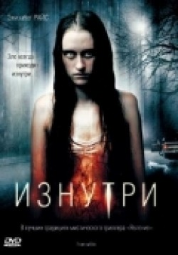 From Within is the best movie in Britt Robertson filmography.