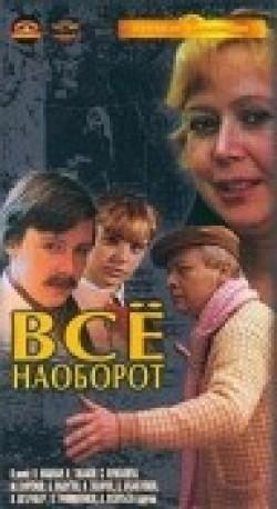 Vsyo naoborot is the best movie in Igor Sternberg filmography.