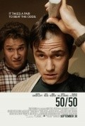 50/50 - movie with Seth Rogen.