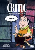 The Critic - movie with Maurice LaMarche.