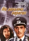 Na dalnih beregah - movie with Andrei Fajt.