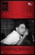 A Letter to Elia is the best movie in Martin Scorsese filmography.