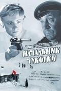 Nachalnik Chukotki is the best movie in Konstantin Adashevsky filmography.