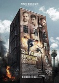 Brick Mansions - movie with Paul Walker.