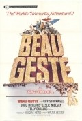Beau Geste is the best movie in Doug McClure filmography.