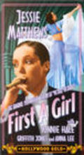 First a Girl - movie with Martita Hunt.