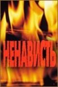 Nenavist is the best movie in Ivan Matskevich filmography.