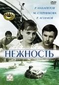 Nejnost is the best movie in Shukhrat Irgashev filmography.