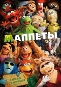 The Muppets film from James Bobin filmography.