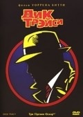 Dick Tracy film from Warren Beatty filmography.