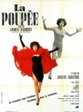 La poupee - movie with Claudio Gora.