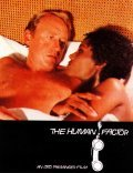 The Human Factor - movie with Derek Jacobi.