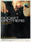 Rocket Brothers is the best movie in Roger Waters filmography.