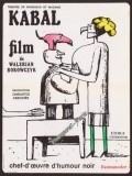 Theatre de M. et Mme. Kabal film from Walerian Borowczyk filmography.