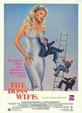 The Boss' Wife - movie with Christopher Plummer.