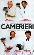 Camerieri - movie with Paolo Villaggio.
