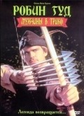 Robin Hood: Men in Tights is the best movie in Isaac Hayes filmography.