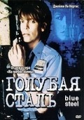 Blue Steel - movie with Clancy Brown.