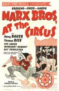 At the Circus - movie with Fritz Feld.