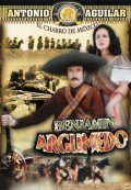 Benjamin Argumedo el rebelde - movie with Antonio Aguilar.