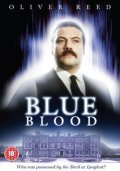 Blue Blood - movie with Derek Jacobi.