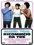 Ricomincio da tre is the best movie in Renato Scarpa filmography.