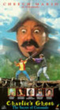 Charlie's Ghost Story - movie with Cheech Marin.