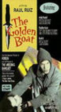 The Golden Boat - movie with Jim Jarmusch.